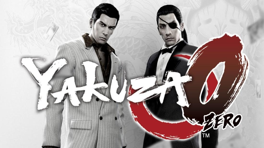 yakuza-2.jpg